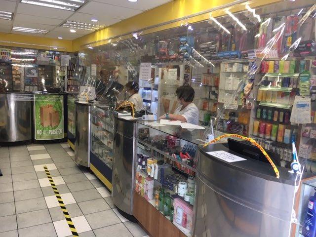 Cierre Terrazas PVC Tiendas y Comercio, solarsol
